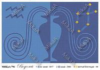 """Схема для полной зашивки бисером  - Знаки зодиака """"Водолей"""""""