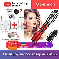 800 W Фен щетка для сушки волос вращающейся Gemei GM 4829 стайлер для укладки, браш воздушный, плойка расческа
