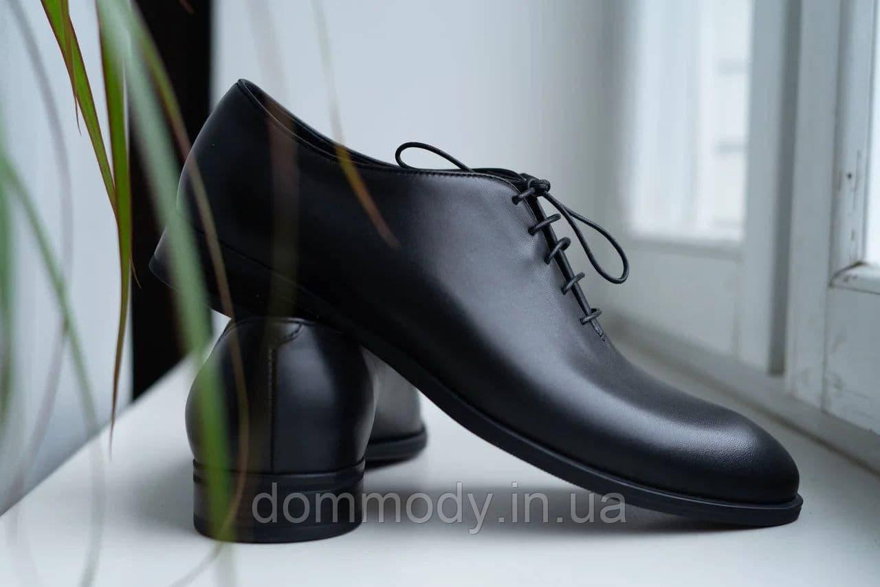 Класичні чоловічі туфлі чорного кольору