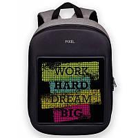 Рюкзак с LED экраном PIXEL ONE 20л Серый