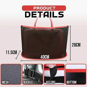 Сетка  карман 40x26см (между сиденьями) с карманом Multi-function Car Seat Net Storage