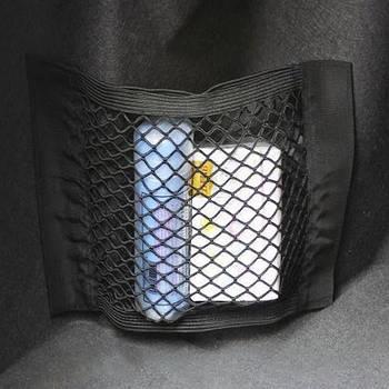 Сетка в багажник карман 30х25 (Липучка) Elegant 100672