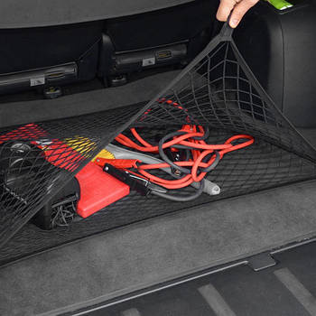 Сетка в багажник напольная 80х60 двуслойная (фиксация багажа) Elegant 100675