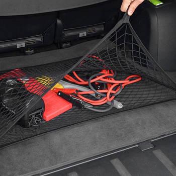 Сітка в багажник підлогова 80х60 двошаровий (фіксація багажу) Elegant 100675