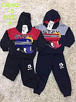 Трикотажный костюм для мальчиков S&D,   Артикул: CH6182, 1-5 лет .
