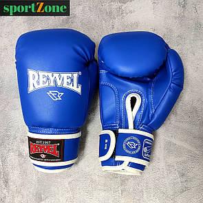 Перчатки для бокса Reyvel винил (искусственная кожа) 8 oz (унций) синий