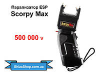 Электрический парализатор ESP Scorpy Max