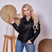 Женская куртка косуха р.50,52,54,56 новинка 2021