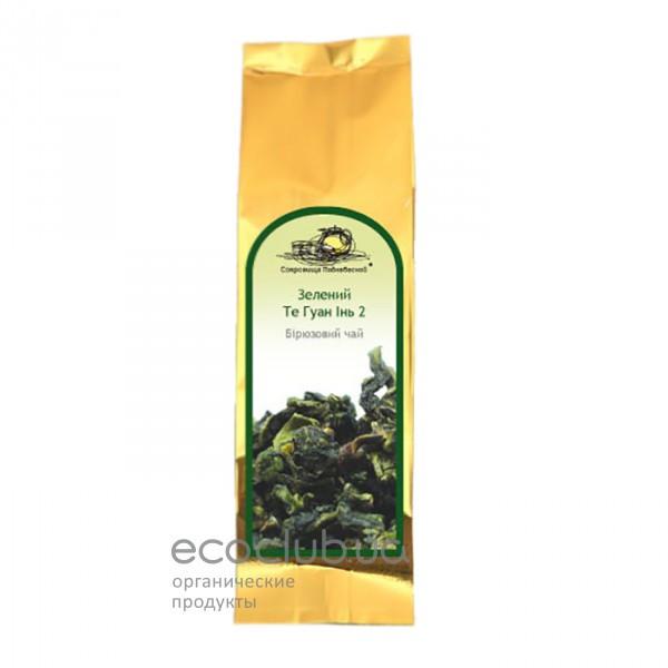 Чай Зеленый Те Гуань Инь (вид 2) Сокровища Поднебесной 25 г
