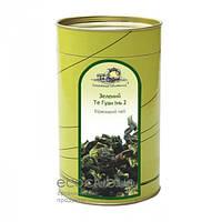 Чай Зеленый Те Гуань Инь (вид 2) Сокровища Поднебесной 75 г