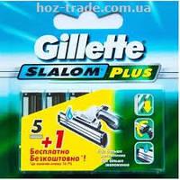 Сменные кассеты картриджи (лезвия) Gillette Slalom Plus 5+1 шт (Жиллет Слалом Плюс)