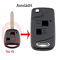 Корпус выкидного ключа Toyota(для переробки) лезо TOY 40, 2 кнопки, фото 1