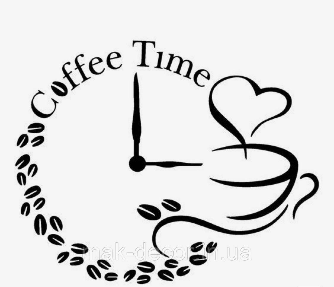 Вінілова наклейка - Coffee Time 50х60 см