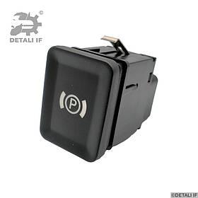 Кнопка ручника Passat CC Volkswagen 3C0927225B 3C0927225C