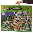 "Конструктор лего Майнкрафт Minecraft Гірська печера"" 2886 деталей, фото 4"