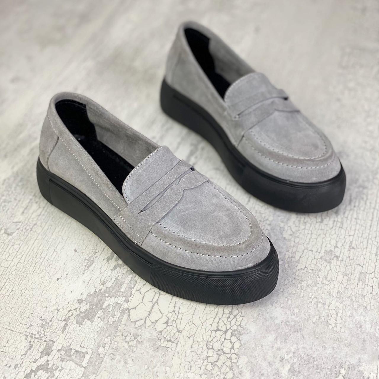 Жіночі замшеві туфлі лофери 36-41 р сірий