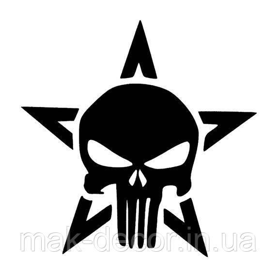 Виниловая наклейка на авто - Звезда Джип-череп 60x60 см