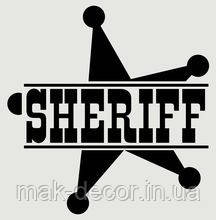 Вінілова наклейка на авто - Зірка Sheriff 2 60x60 см