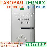 Газовая колонка Termaxi JSD 14L - Китай