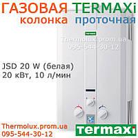 Газовая колонка Termaxi JSD 20W - Китай, фото 1