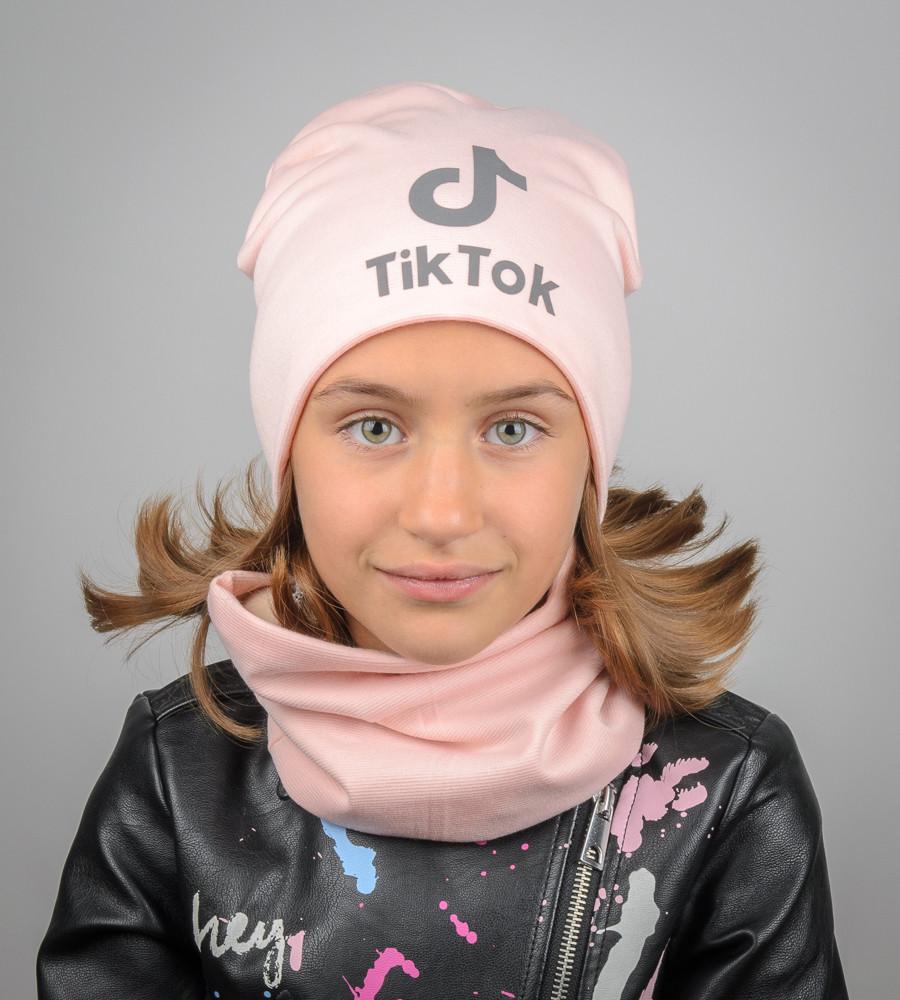 Комплект молодіжний светоотражющий принт TikTok (20208), Пудра