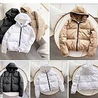 Демисезонная женская куртка норма . Новинка 2021