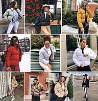 Куртка жіноча демісезонна різні кольори 42-44 44-46 рр.