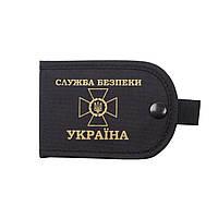 Обкладинка посвідчення P1G-Tac® Служба Безпеки України MIL-SPEC - Combat Black