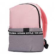 Рюкзак YES T-105 Rose Чорний/рожевий (556315), фото 2