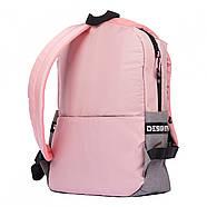 Рюкзак YES T-105 Rose Чорний/рожевий (556315), фото 4