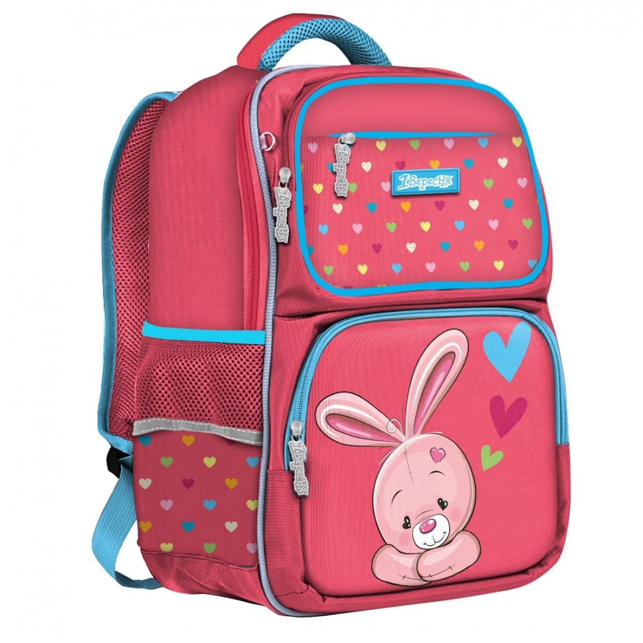 Рюкзак шкільний 1Вересня S-105 Pretty Кораловий (558323)