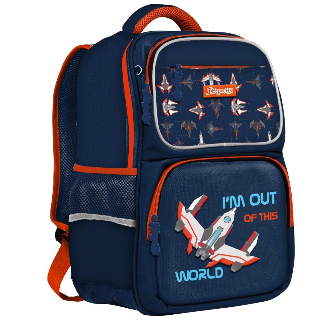 Рюкзак шкільний 1Вересня S-105 Space Синій (556793)