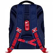 Рюкзак шкільний YES S-30 Juno MAX  College Синій (558430), фото 4