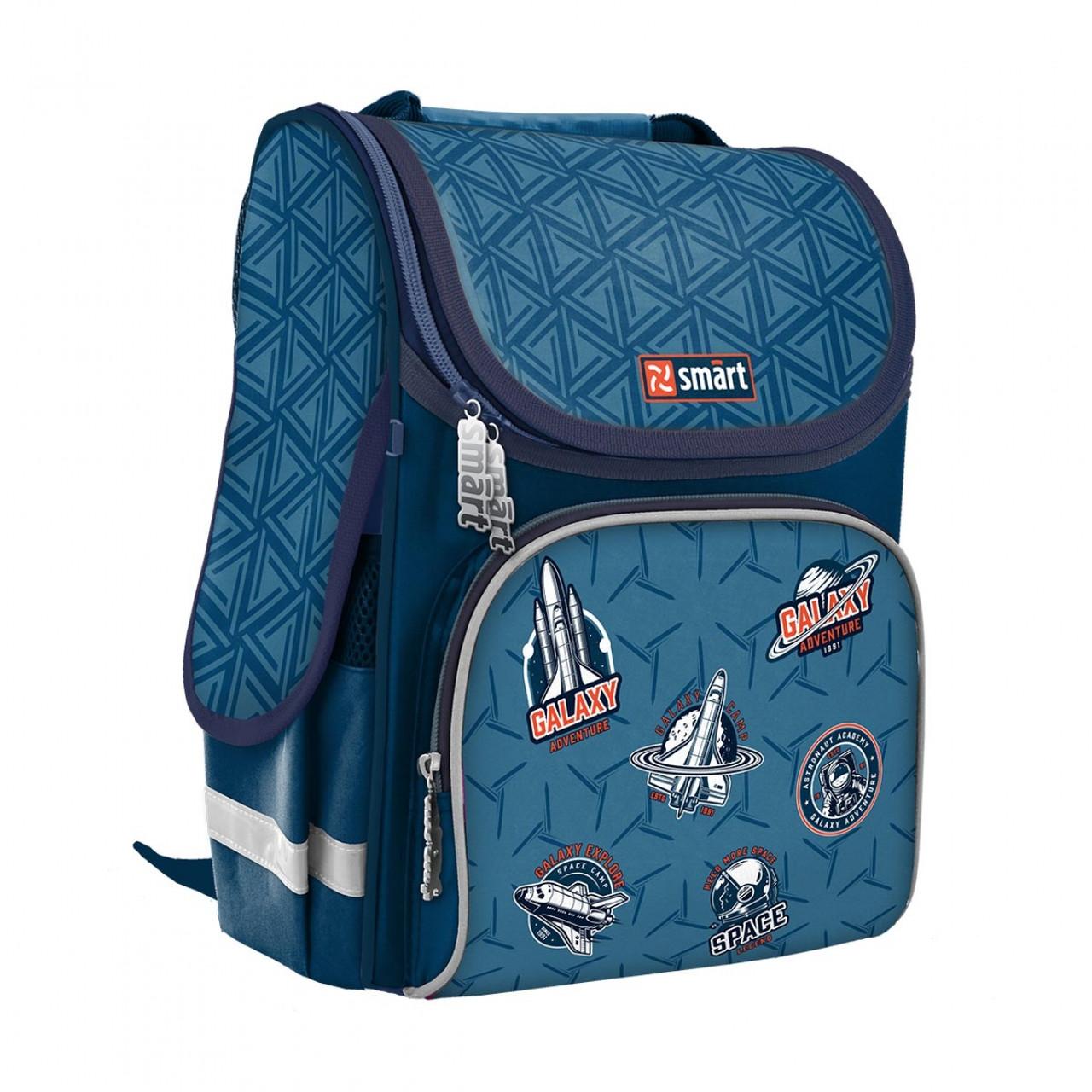 Рюкзак шкільний каркасний SMART PG-11 Galactic Синій (557039)