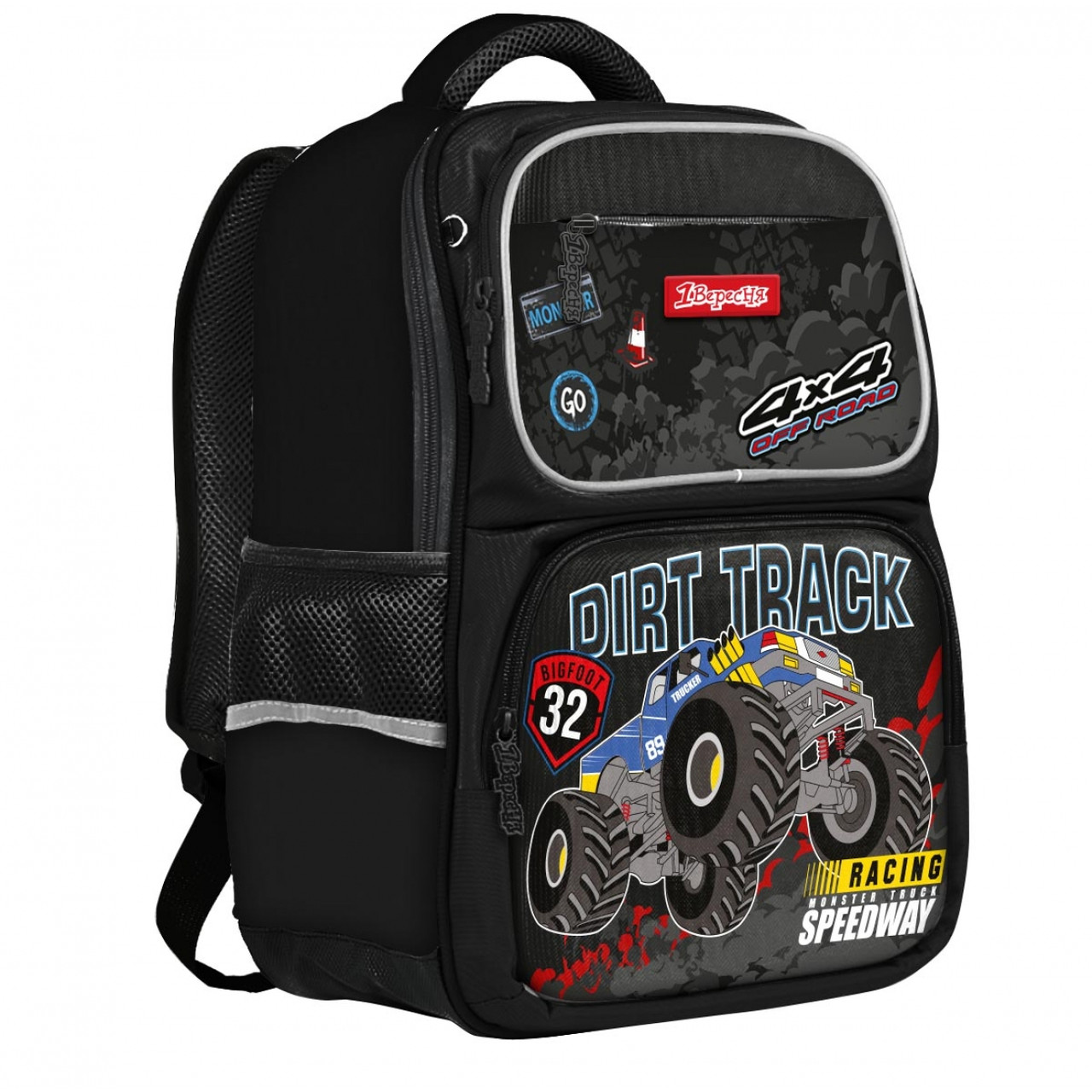 Рюкзак шкільний 1Вересня S-105 Dirt Track Чорний (555098)