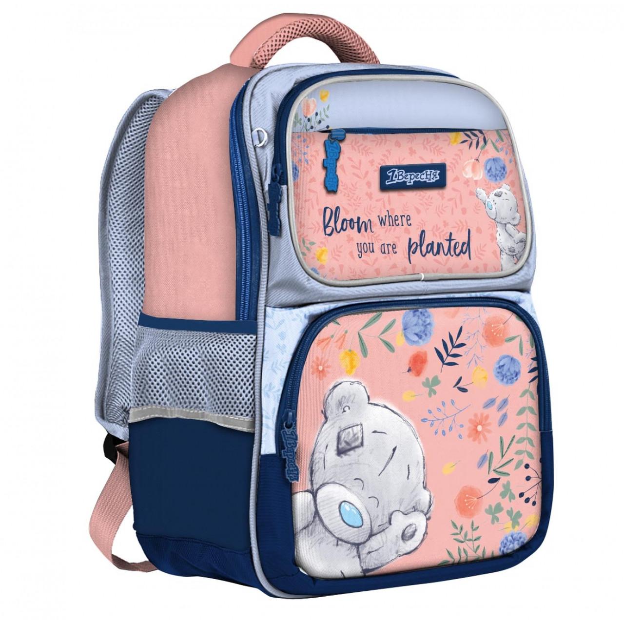 Рюкзак шкільний 1Вересня S-105 MeToYou Рожевий/блакитний (556351)