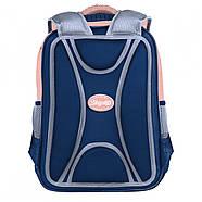 Рюкзак шкільний 1Вересня S-105 MeToYou Рожевий/блакитний (556351), фото 3