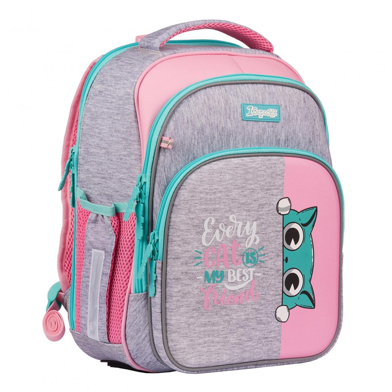 Рюкзак шкільний 1Вересня S-106 Best Friend Рожевий/сірий (551640)