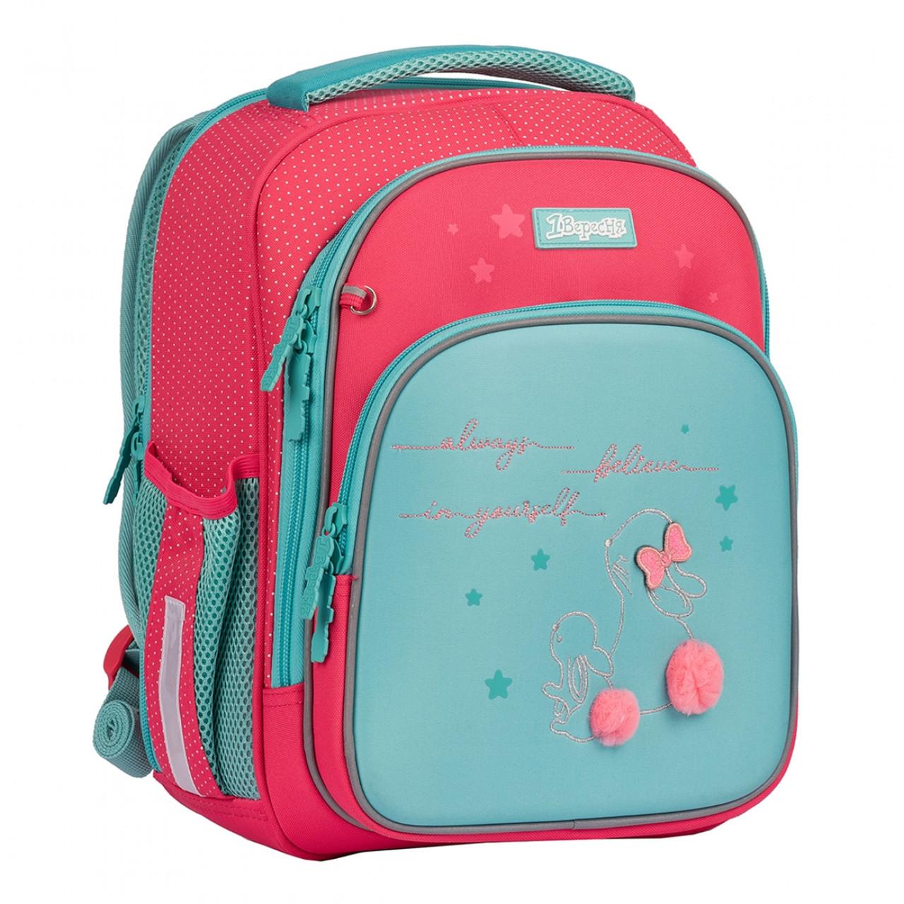 Рюкзак шкільний 1Вересня S-106 Bunny Рожевий/бірюзовий (551653)
