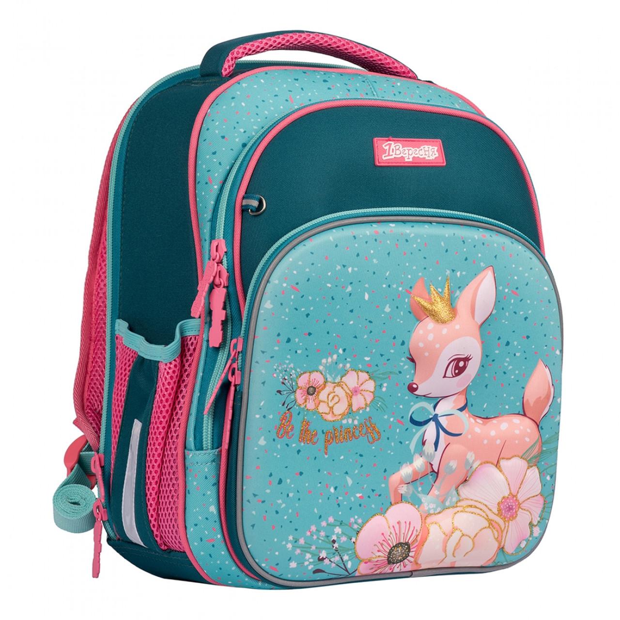 Рюкзак шкільний 1Вересня S-106 Forest princesses (558578)