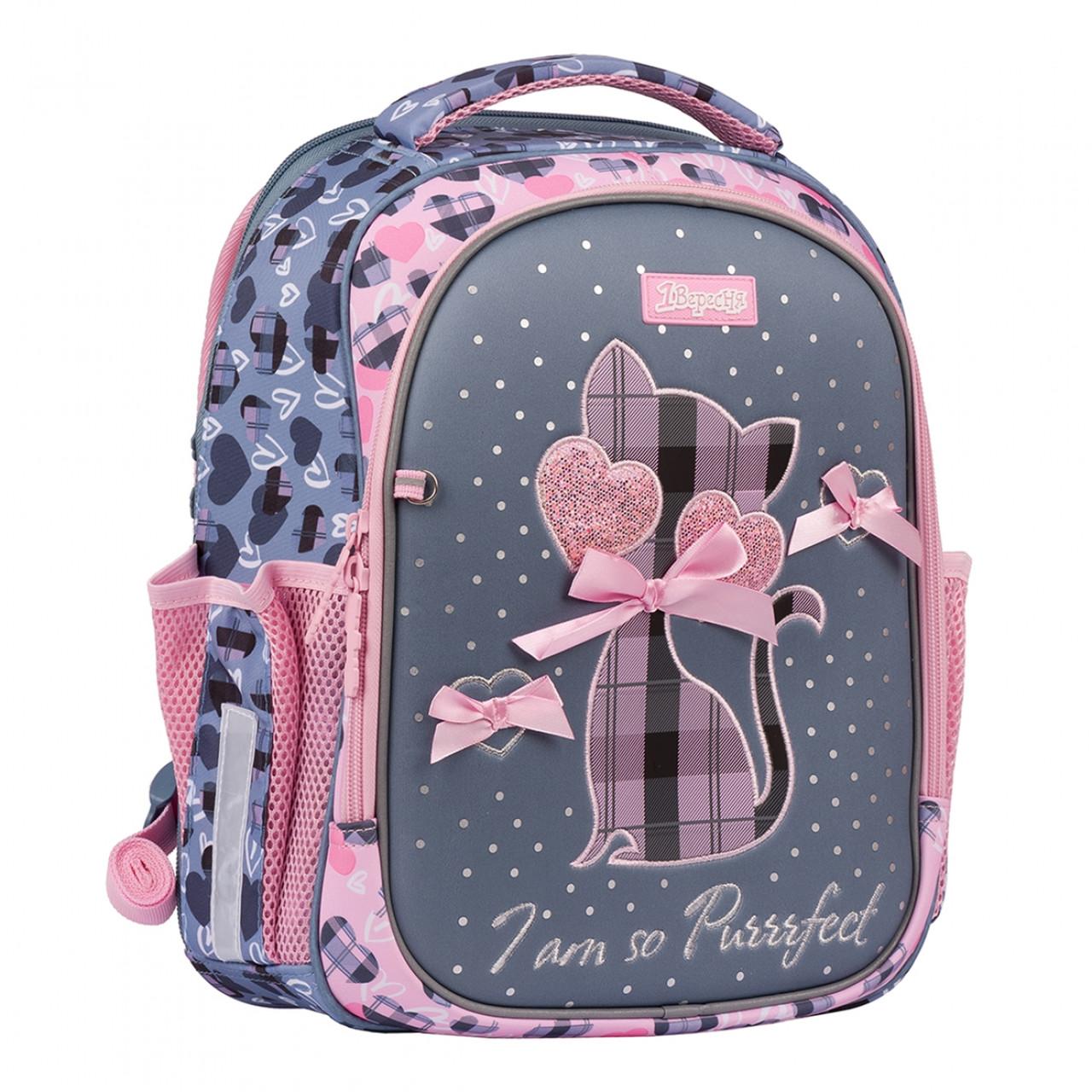 Рюкзак шкільний 1Вересня S-107 Purrrfect Рожевий/сірий (552001)