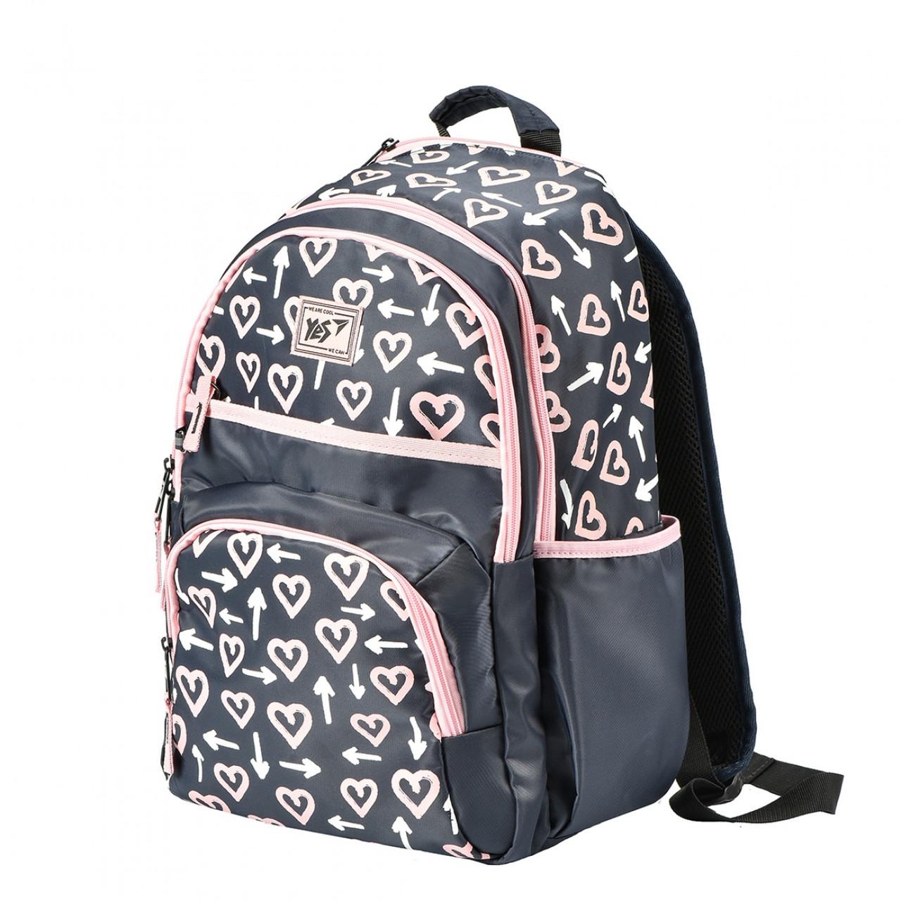Рюкзак шкільний YES S-39 Tender heart (558336)
