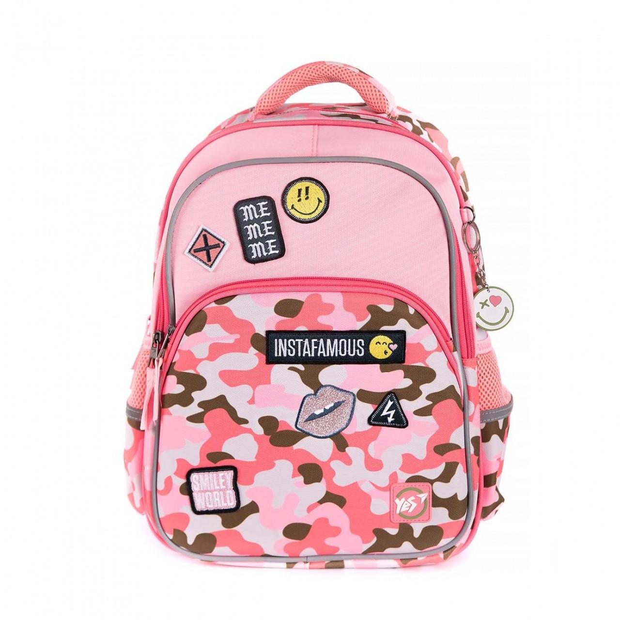 Рюкзак шкільний YES S-40 Smiley World military girl (558260)