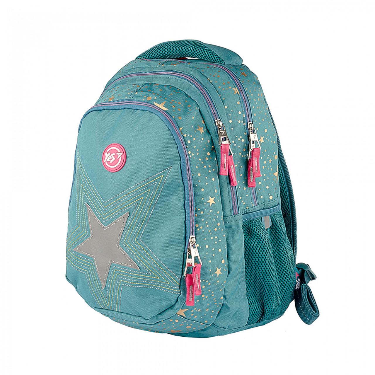 Рюкзак шкільний YES T-22 Star (558267)