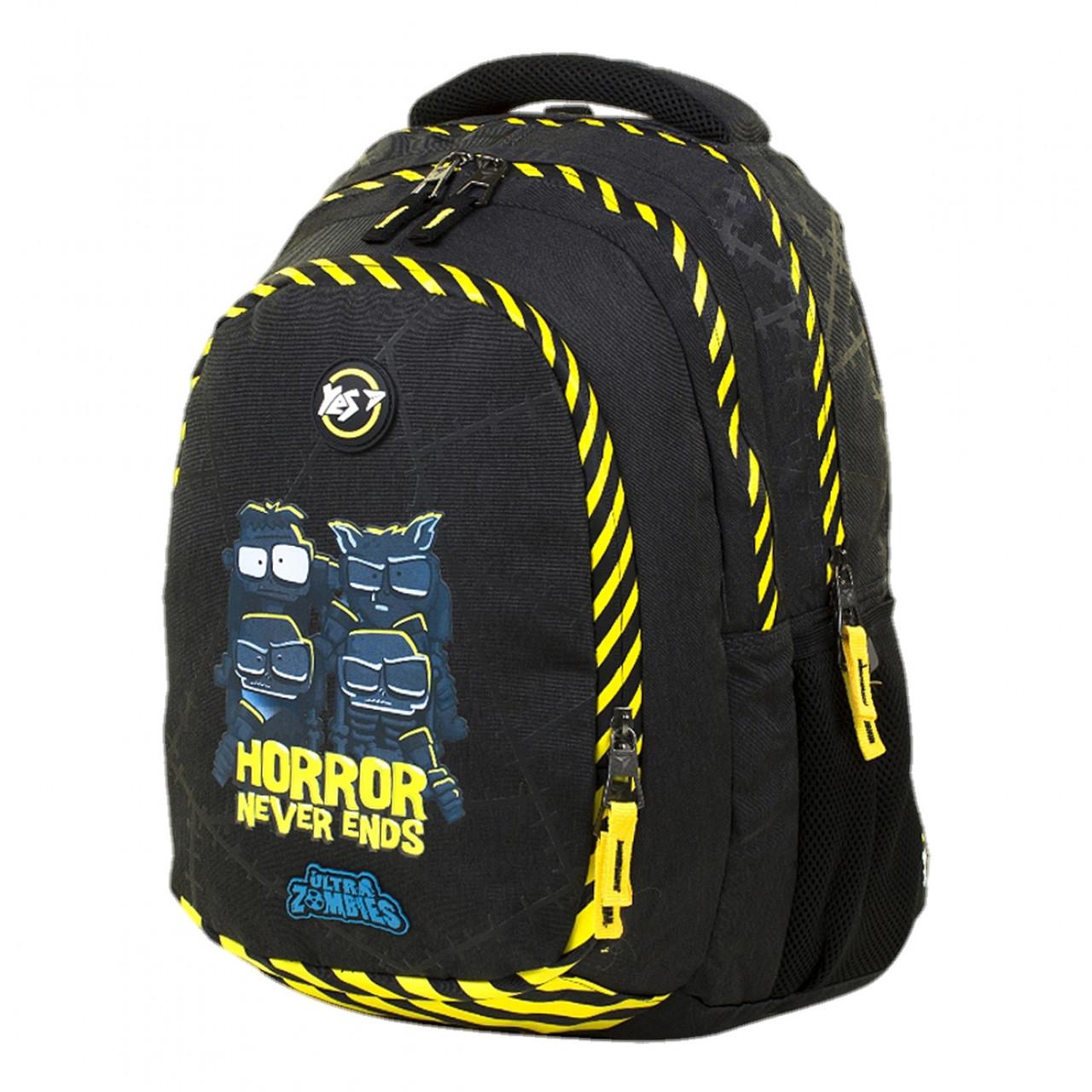 Рюкзак шкільний YES T-22 Zombie (558271)
