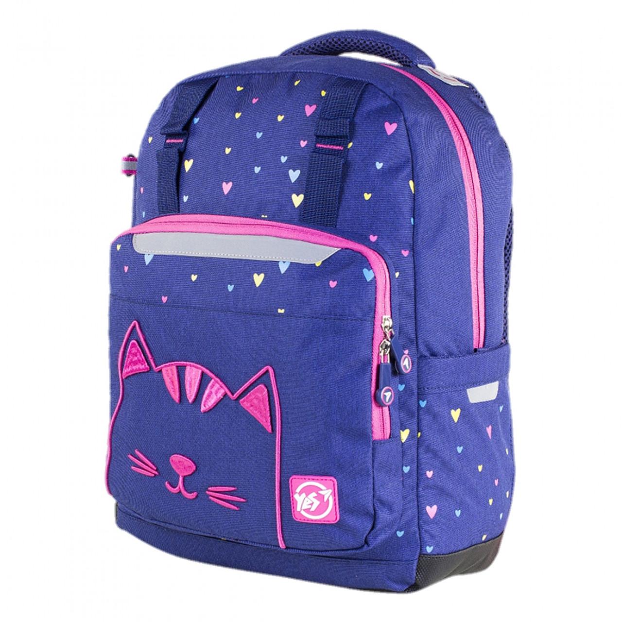 Рюкзак шкільний YES Т-89 Cats (558137)