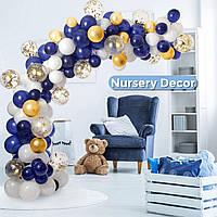Гирлянда арка из воздушных шаров 100 шт Синяя с золотым конфетти