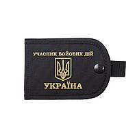 Обложка удостоверения P1G-Tac® Участник боевых действий MIL-SPEC - Combat Black