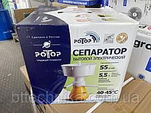 Сепаратор молочный Ротор полипропиленовый корпус