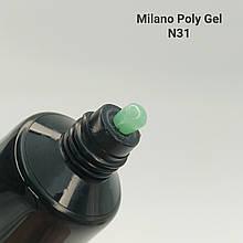 Акрил, гель Milano Neon № 31